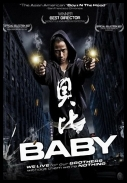 [RS] Baby [2008] DVDRip XviD[ENG]