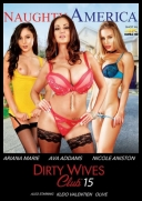 Dirty Wives Club 15 (2018)[DVDRIP][.MP4]