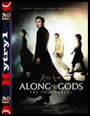 Along with the Gods The Two Worlds - Singwa hamgge (2017) [720p] [BRRip] [XviD] [AC-3] [NapisyPL] [H1]