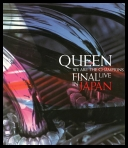 Queen - We Are The Champions: Final Live In Japan (1985/2019) [BDRemux] [1080i] [MP4] torrent