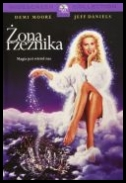 Żona rzeźnika  The Butchers Wife [1991] [PL CUSTOM DVDRip] [XviD] [Lektor PL]