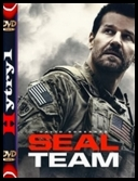 Seal Team (2017) [S02E10] [480p] [HDTV] [XViD] [AC3-H1] [Lektor PL]