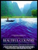 The Beautiful Country [2004] [DVDRip-Xvid] [Lektor PL] [Arx]