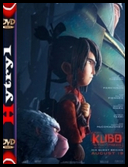 Kubo i dwie struny - Kubo and the Two Strings (2016[720p] [HDTV] [XViD] [AC3-H1] [Dubbing PL]