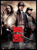 Three Kingdoms Resurrection Of The Dragon REPACK READ NFO DVDRip XViD-DOCUMENT
