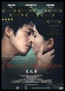 Dance of the Dragon *2008* [DVDRip.XviD-FiCO] (Singapur)