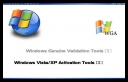 Windows Vista & Xp Genuine Activation Aio