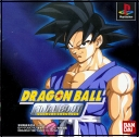 [PSX] Dragon Ball GT Final Bout