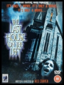 Ostatni dom po lewej - The Last House on the Left *2009* [DVDRip] [RMVB] [Napisy PL]
