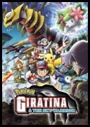 Pokemon: Giratina And The Sky Warrior (2009) [DVDRip.XviD-FHW] [ENG]