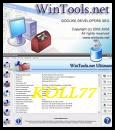 WinTools.net 9.5.1 Home Edition [ENG] [+Serial]