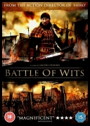 [RS]Siedem potęg / Muk gong (AKA Battle of Wits / Bokkou) (2006) *DVDRiP.XviD - 2cd.Lektor PL*