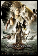 Queens of Langkasuka *2008* [ENG.SUB.DVDRip.XviD][TAJSKI]