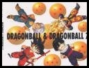 Dragonball & Dragonball Z - The Complete Collection (1994) [4CD] [mp3@128]mikael75