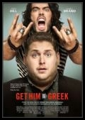 Get Him To The Greek *2010* [CAM.XviD-miguel] [RUS]