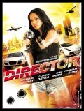 Director *2008* [DVDRip.XviD-miguel] [ENG]