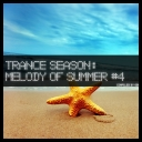 VA - Trance Season: Melody of Summer #4 [2010][mp3@320 kbps]